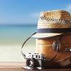 Путешествия, туризм