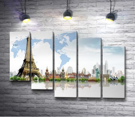 Достопримечательности мира с Эйфелевой башней