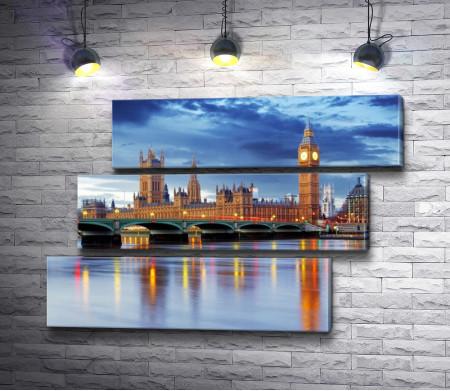 Вид на Темзу. Биг Бен. Лондон