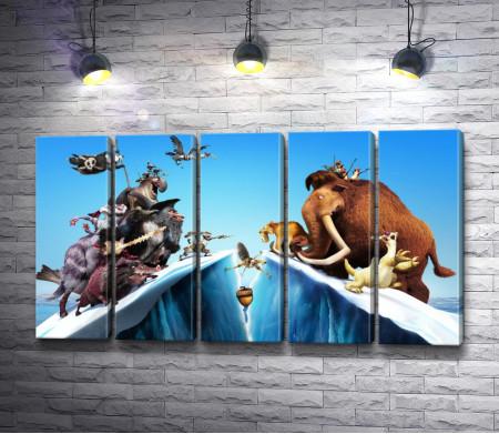 """Герои """"Ледниковый период-4: Континентальный дрейф"""""""