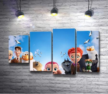 "Герои ""Аисты"" Warner Bros. Animation"