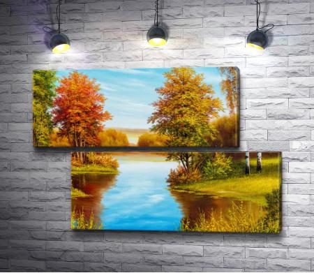 Осенний пейзаж с речкой и березками