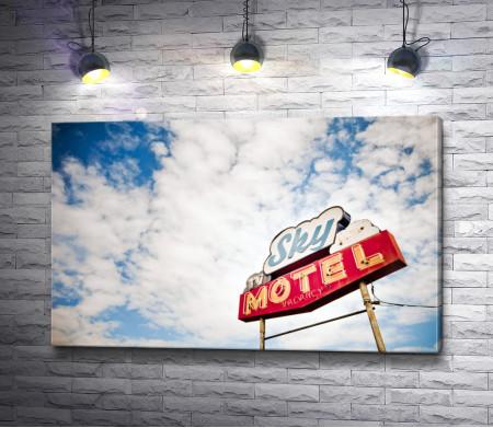 Отельная вывеска на фоне неба