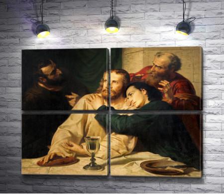 Иисус и св.  Иоанн на последнем ужине