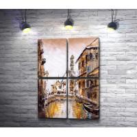 Венецианский канал на рассвете