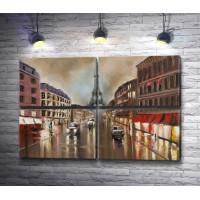 Дорога к Эйфелевой башне, Париж
