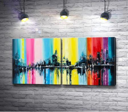 Город на разноцветном фоне