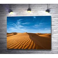 Жаркая пустыня