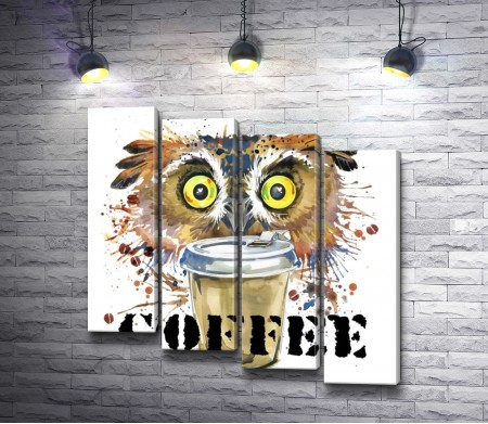 Сова с чашкой кофе