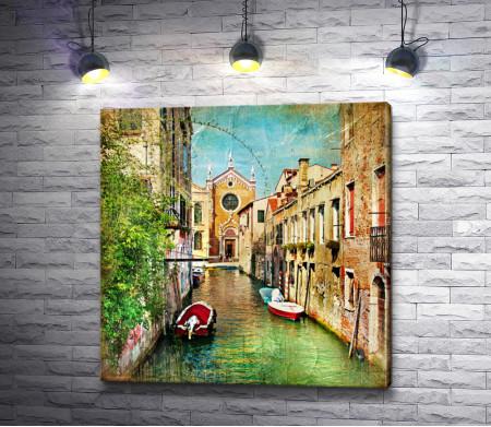 Венецианский канал. Винтаж