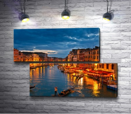 Гранд-канал и вечерние огни Венеции