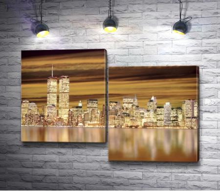 Нью-Йорк и башни-близнецы в золотых огнях