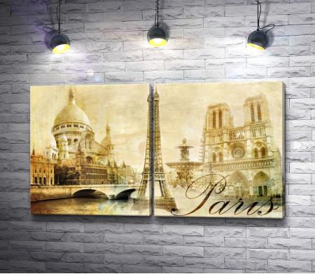 Достопримечательности Парижа. Коллаж
