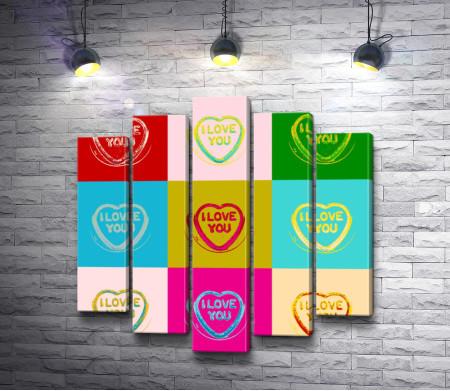 """Красочный постер """"I love you"""" (Я люблю тебя)"""