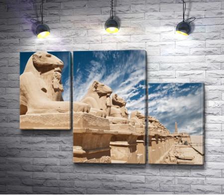 Авеню Сфинксов,  Луксор, Египет