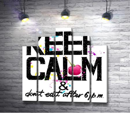 """Надпись """"Keep calm & don't eat after 6 p.m"""" (""""Сохраняй спокойствие и не ешь после 6"""")"""