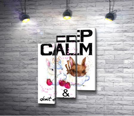 """Надпись """"Keep calm & don't eat after 6 p.m"""" с кроликами в чашках"""