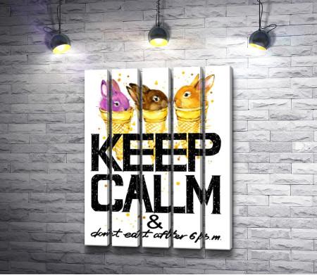 """Мотивационный постер """"Не ешь после шести"""" с кроликами в рожках мороженого"""