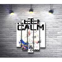 "Постер ""Keep Calm & be cool"" с собакой"