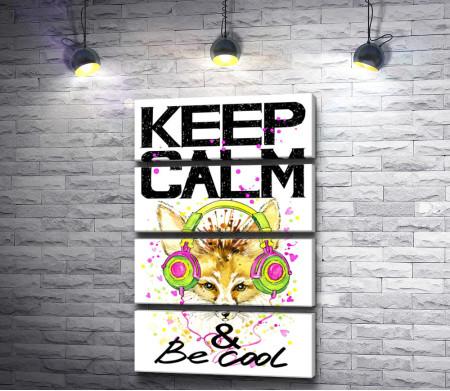 """Постер """"Keep Calm & be cool"""" с лисицей в ярких наушниках"""