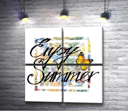 """Плакат с фразой """"Enjoy Summer"""" на фоне бабочек"""