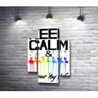 "Постер ""Keep Calm & colour life"" с разлитыми тюбиками краски"