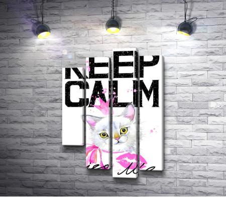 """Постер """"Keep Calm & kiss me"""" с белой кошечкой в розовой короне"""