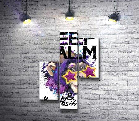 "Плакат  ""Keep Calm & Be Positive"" c обезьяной диско"