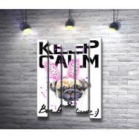 """Плакат """"Keep Calm & Be Positive"""" с мопсом в обруче с заячьими ушами"""