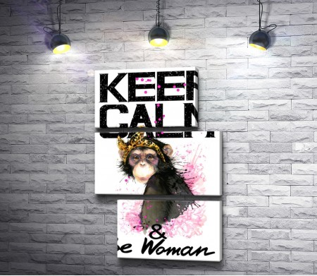 """Постер """"Keep Calm & Be Woman"""" с обезьяной"""