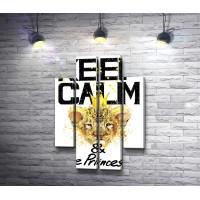 """Мотивационный постер """"Keep Calm & Be Princess"""" с леопардом в короне принцессы"""