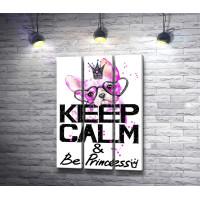 """Постер """"Keep Calm & Be Princess"""" с собакой в очках-сердечках"""