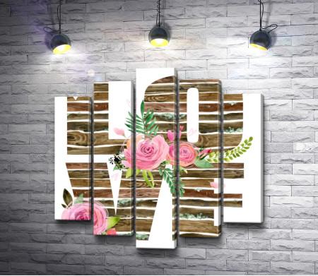 LOVE & розы