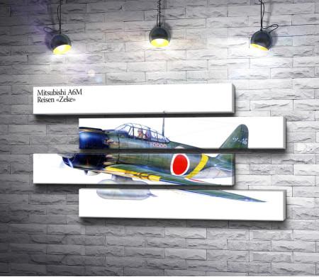 Летчик в Mitsubishi A6M Zero