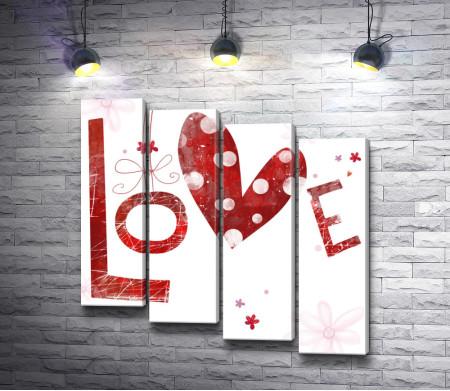 Плакат любви