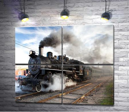 Дымящий паровоз