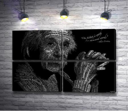 Ученый Эйнштейн