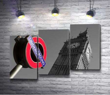 Цветной знак метро на фоне черно-белого Биг Бена,  Лондон