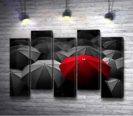 Красный зонт среди черно-белых
