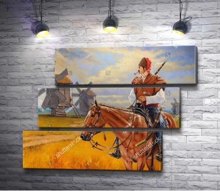 Казак и конь