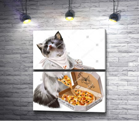 Котенок и вкусная пицца