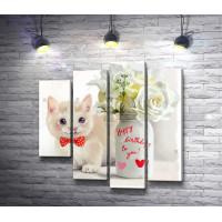 """Котенок и цветы с поздравлением """"С Днем рождения"""""""