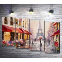 Парижские улицы и Эйфелева башня