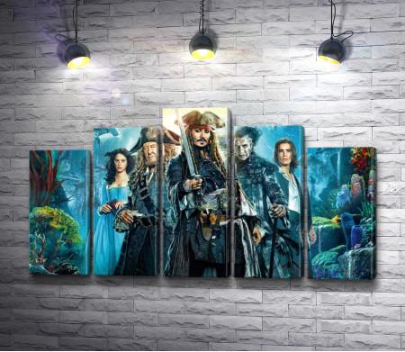 """Персонажи фильма """"Пираты карибского моря: Мертвецы не рассказывают сказки"""""""
