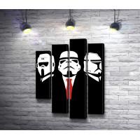 Три мужчины в белых масках