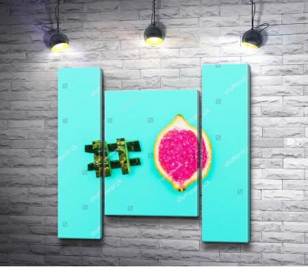 Креативный лимон и хэштег