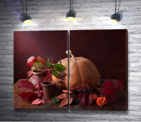 Осенний натюрморт с виноградом и тыквой