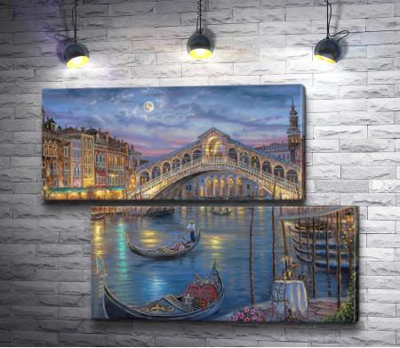 "Роберт Файнэл ""Last night on the grand canal"""