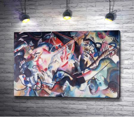 """Василий Кандинский """"Composition VI"""""""