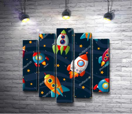 Разноцветные ракеты